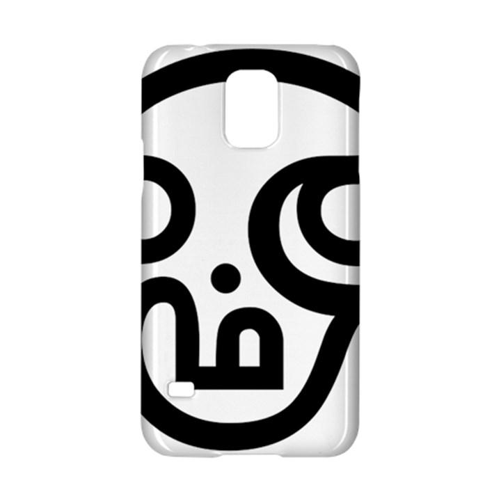 Hindu Om Symbol in Tamil  Samsung Galaxy S5 Hardshell Case