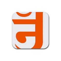 Om Symbol in Jainism  Rubber Coaster (Square)