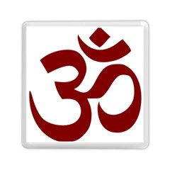 Hindu Om Symbol (Dark Red) Memory Card Reader (Square)
