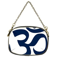 Hindu Om Symbol (Dark Blue) Chain Purses (One Side)