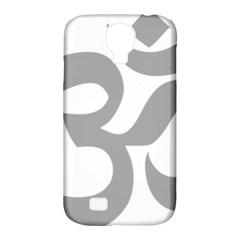 Hindu Om Symbol (Light Gray) Samsung Galaxy S4 Classic Hardshell Case (PC+Silicone)