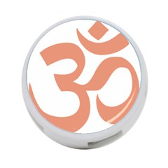 Hindu Om Symbol (salmon) 4 Port Usb Hub (two Sides)