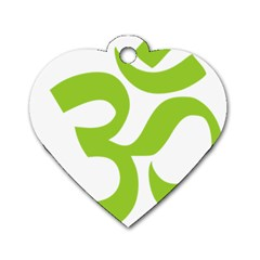 Hindu Om Symbol (Lime Green) Dog Tag Heart (One Side)