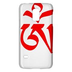 Tibetan Om Symbol (Red) Galaxy S5 Mini