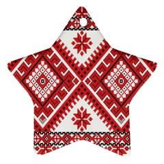 Fabric Aztec Star Ornament (two Sides)