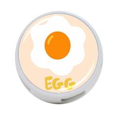Egg Eating Chicken Omelette Food 4-Port USB Hub (One Side)
