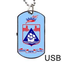 Flag of Haifa Dog Tag USB Flash (Two Sides)