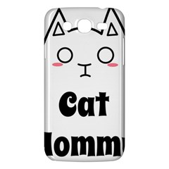 Love My Cat Mommy Samsung Galaxy Mega 5.8 I9152 Hardshell Case