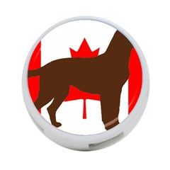 Chocolate Labrador Retriever Silo Canadian Flag 4-Port USB Hub (One Side)