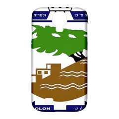 Coat of Arms of Holon  Samsung Galaxy S4 Classic Hardshell Case (PC+Silicone)