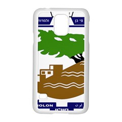 Coat of Arms of Holon  Samsung Galaxy S5 Case (White)