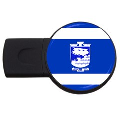 Flag of Holon  USB Flash Drive Round (1 GB)
