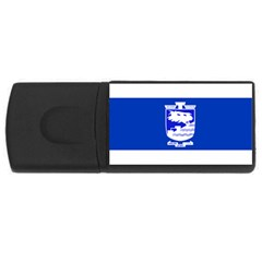 Flag of Holon  USB Flash Drive Rectangular (4 GB)