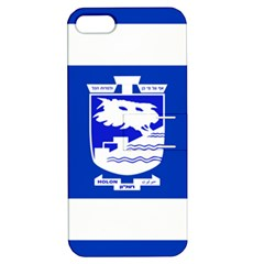 Flag of Holon  Apple iPhone 5 Hardshell Case with Stand