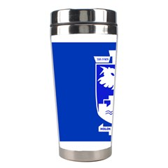 Flag of Holon  Stainless Steel Travel Tumblers