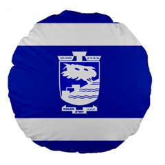 Flag of Holon  Large 18  Premium Flano Round Cushions