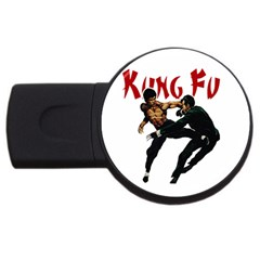 Kung Fu  USB Flash Drive Round (4 GB)