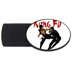Kung Fu  USB Flash Drive Oval (4 GB)