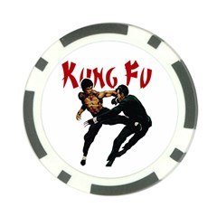 Kung Fu  Poker Chip Card Guard (10 pack)