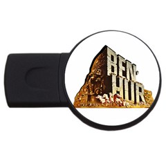 Ben Hur USB Flash Drive Round (4 GB)