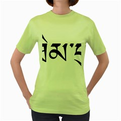 Thimphu  Women s Green T-Shirt