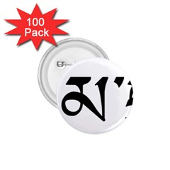 Thimphu  1.75  Buttons (100 pack)