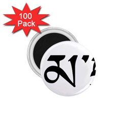 Thimphu  1.75  Magnets (100 pack)