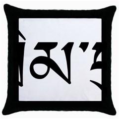 Thimphu  Throw Pillow Case (Black)