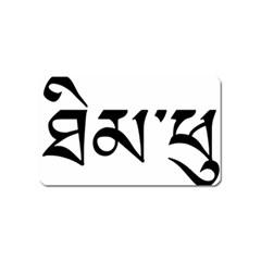Thimphu  Magnet (Name Card)