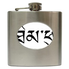 Thimphu  Hip Flask (6 oz)