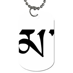 Thimphu  Dog Tag (Two Sides)