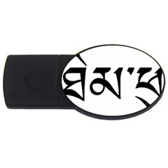 Thimphu  USB Flash Drive Oval (1 GB)