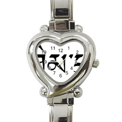 Thimphu  Heart Italian Charm Watch