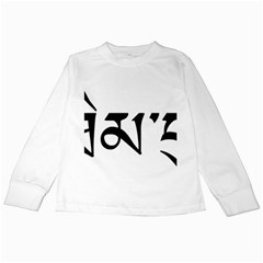 Thimphu  Kids Long Sleeve T-Shirts