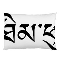 Thimphu  Pillow Case