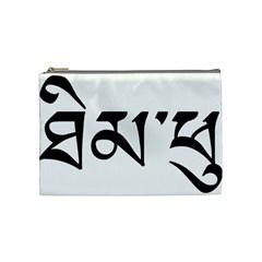 Thimphu  Cosmetic Bag (Medium)