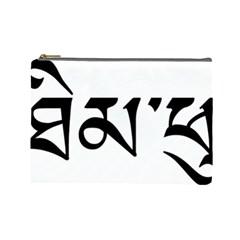 Thimphu  Cosmetic Bag (Large)