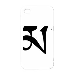 Thimphu  Apple iPhone 4 Case (White)