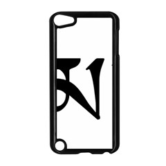 Thimphu  Apple iPod Touch 5 Case (Black)