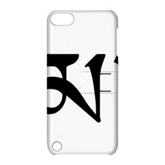 Thimphu  Apple iPod Touch 5 Hardshell Case with Stand