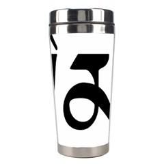 Thimphu  Stainless Steel Travel Tumblers