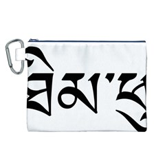 Thimphu  Canvas Cosmetic Bag (L)