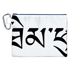 Thimphu  Canvas Cosmetic Bag (XXL)