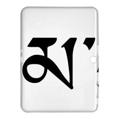 Thimphu  Samsung Galaxy Tab 4 (10.1 ) Hardshell Case