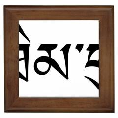 Thimphu Framed Tiles