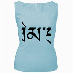 Thimphu Women s Baby Blue Tank Top