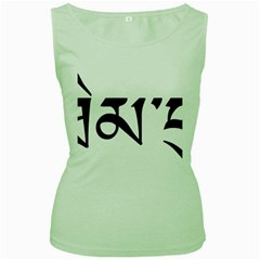 Thimphu Women s Green Tank Top