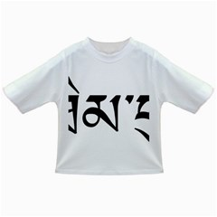 Thimphu Infant/Toddler T-Shirts