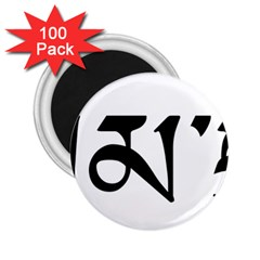 Thimphu 2.25  Magnets (100 pack)