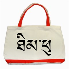 Thimphu Classic Tote Bag (Red)